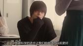 【映画】《MARS〜ただ、君を爱してる〜》~窪田正孝:12180959-1-hd[21-38-38].JPG