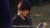 【映画】《MARS〜ただ、君を爱してる〜》~窪田正孝:12180959-1-hd[21-41-34].JPG