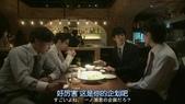 【日劇】《HOPE〜期待ゼロの新入社員〜》第七話~中島裕翔:HOPE.Kitai.Zero.no.Shinnyushain.Ep07.Chi_Jap.HDTVrip.852X480-ZhuixinFan[20-51-09].JPG
