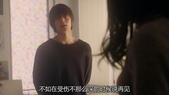 【映画】《MARS〜ただ、君を爱してる〜》~窪田正孝:12180959-1-hd[21-40-14].JPG
