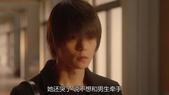 【映画】《MARS〜ただ、君を爱してる〜》~窪田正孝:12180959-1-hd[21-29-47].JPG