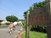 新竹石光古道:3.JPG