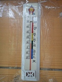 賞櫻:cc2011-3-4 (169).JPG
