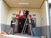 大廳完工:aa簡家大廳重建及落成 (252).JPG