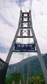 達娜伊谷&湖山水庫:6.JPG