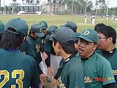 2006.12.10壘盟vs分生&史地&生資:DSC06784