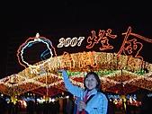 2007.03.09台灣燈會with Friends:DSC06977