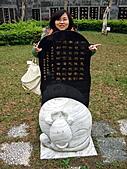2008.02.09-10大過年的台北遊:1580786283.jpg