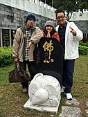 2008.02.09-10大過年的台北遊:1580786284.jpg
