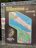 2012-0715~16貢寮海洋音樂祭、龍門營地、龍洞浮淺隨手拍:101APPLE_IMG_1761-8.JPG