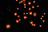 100306平溪天燈:_DSC9656.JPG