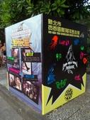 2012-0715~16貢寮海洋音樂祭、龍門營地、龍洞浮淺隨手拍:101APPLE_IMG_1764-1.JPG