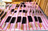 2012-1006花蓮行day02-慕古慕魚、鯉魚潭、池南森林遊樂區、立川漁場、月廬:DSC_0681.jpg