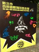 2012-0715~16貢寮海洋音樂祭、龍門營地、龍洞浮淺隨手拍:101APPLE_IMG_1764.JPG