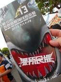 2012-0715~16貢寮海洋音樂祭、龍門營地、龍洞浮淺隨手拍:101APPLE_IMG_1765-1.JPG