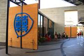 2013-0810漫步宜蘭頭城老街、幾米公園、羅東文化工場:IMG_1330.jpg