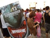 2012-0715~16貢寮海洋音樂祭、龍門營地、龍洞浮淺隨手拍:101APPLE_IMG_1765.JPG