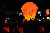 100306平溪天燈:_DSC9679.JPG