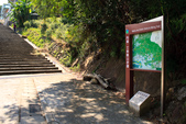2013-0818內湖鯉魚山步道有小人國ㄛ~~^^:IMG_1434.jpg