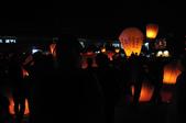 100306平溪天燈:_DSC9681.JPG