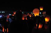 100306平溪天燈:_DSC9682.JPG