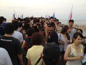 2012-0715~16貢寮海洋音樂祭、龍門營地、龍洞浮淺隨手拍:101APPLE_IMG_1769.JPG