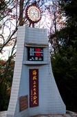 2012-1216大雪山賞楓行day02:DSC_5942.jpg
