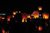 100306平溪天燈:_DSC9684.JPG
