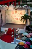 2012-0817遠拍犀利人妻電影首映會:DSC_6704.JPG