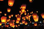 100306平溪天燈:_DSC9692.JPG