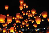 100306平溪天燈:_DSC9694.JPG