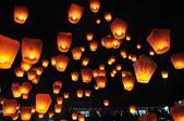 100306平溪天燈:_DSC9695.JPG