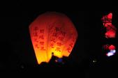 100306平溪天燈:_DSC9567.JPG
