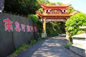 2013-0818內湖鯉魚山步道有小人國ㄛ~~^^:IMG_1442.jpg