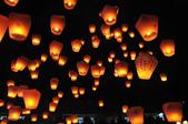 100306平溪天燈:_DSC9696.JPG