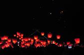 100306平溪天燈:_DSC9570.JPG