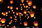 100306平溪天燈:_DSC9697.JPG