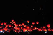 100306平溪天燈:_DSC9572.JPG
