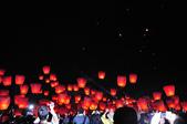 100306平溪天燈:_DSC9573.JPG