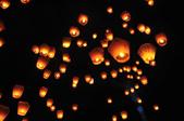 100306平溪天燈:_DSC9701.JPG