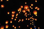 100306平溪天燈:_DSC9702.JPG