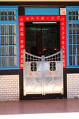 2013-0810漫步宜蘭頭城老街、幾米公園、羅東文化工場:IMG_1134.jpg