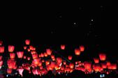 100306平溪天燈:_DSC9574.JPG