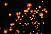 100306平溪天燈:_DSC9703.JPG