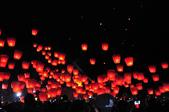 100306平溪天燈:_DSC9577.JPG