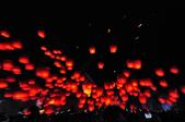 100306平溪天燈:_DSC9578.JPG