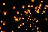 100306平溪天燈:_DSC9706.JPG