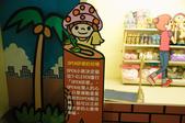 2013-0629小人國一日行(OPEN小將故事館):DSC_5453.jpg