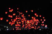 100306平溪天燈:_DSC9581.JPG
