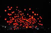 100306平溪天燈:_DSC9582.JPG